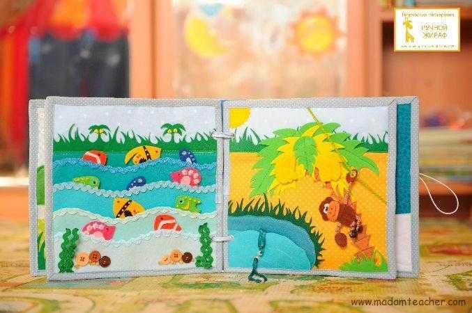 oyuncak kitaplar (114)