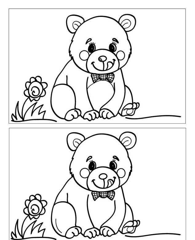 iki resim arasındaki fark çalışması (1)