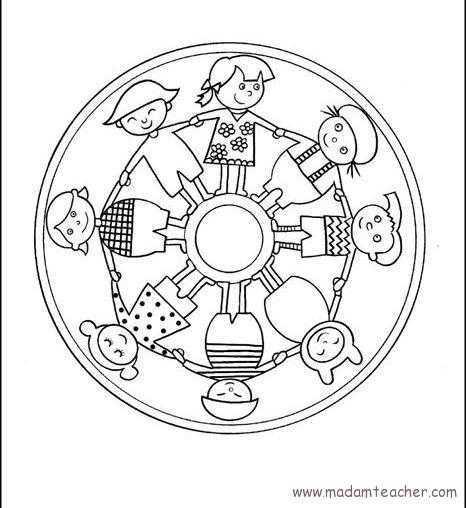 23 Nisan Mandala 8 Okul öncesi Etkinlik Faliyetleri