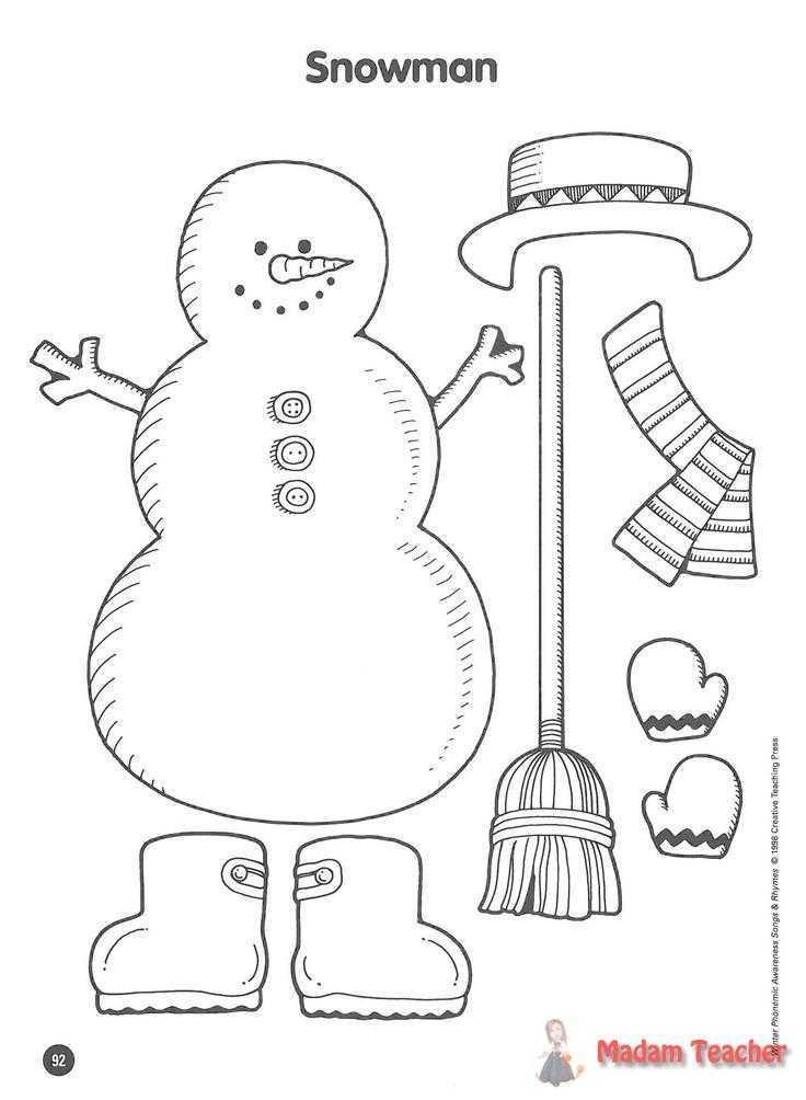 Kardan Adam çalışma Sayfası Okul öncesi Etkinlik Faliyetleri