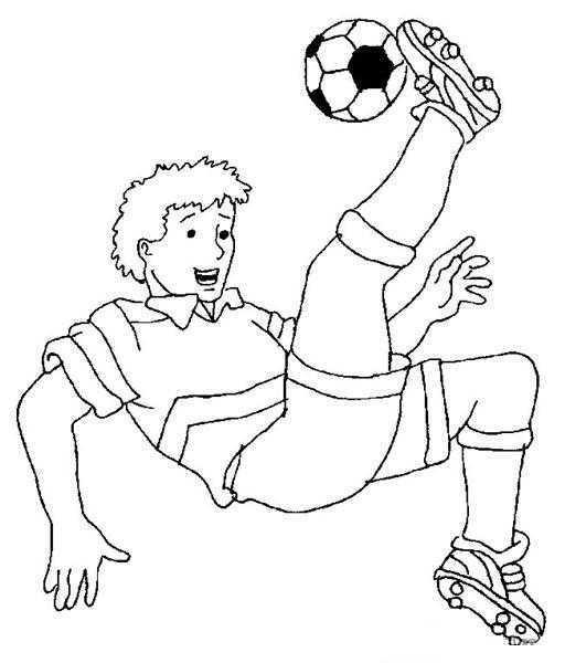 Okul Oncesi Futbol Boyama Sayfalari Okul Oncesi Etkinlik