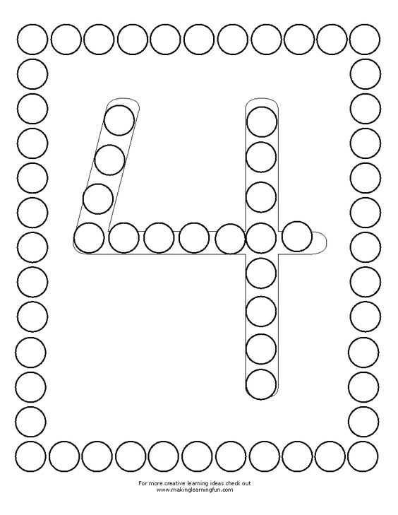 Kindergarten 4 Number Worksheets Preschool Children Akctivitiys