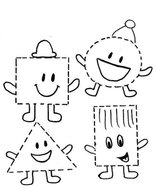 Okul Oncesi Geometrik Sekiller 7 Okul öncesi Etkinlik