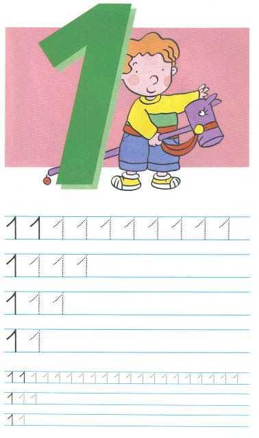 1 den 20 ye Kadar Çizgi Çalışma Sayfaları